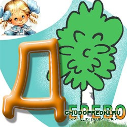 http://www.chudopredki.ru/uploads/posts/2009-09/1253894779_d.jpg
