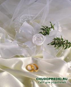 Кружевная свадьба вы вместе уже 13 лет