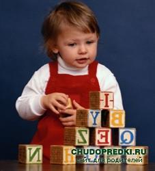 1 год 10 месяцев ребенку: