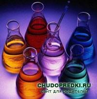 Загадки про химию