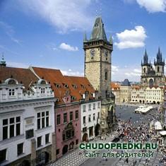 Летний отдых в Праге