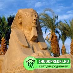 Путешествие с детьми в Египет