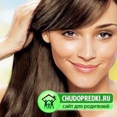 Витамины для укрепление волос мужчине