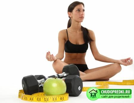 Правила быстрого похудения 5