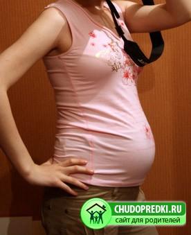 Неделя беременности: шевеления, выделения