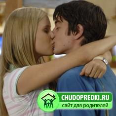 Одним из самых популярных видов поцелуев является поцелуи взасос