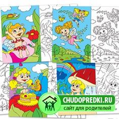 Онлайн раскраски для девочек