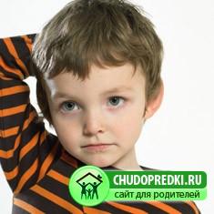 Дети среднего дошкольного возраста
