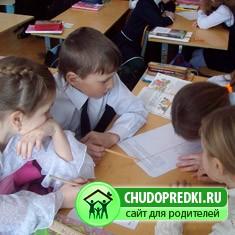 Школьника деятельность школьника