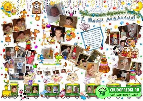 http://www.chudopredki.ru/uploads/posts/2011-03/1301324285_resize-of-4da5a77459db.jpg