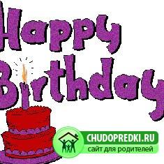 День рождения сладкий стол