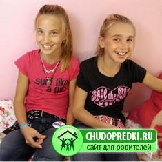 Прически для девочек 12 лет