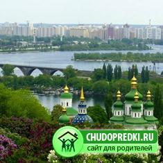 с детьми в Киеве