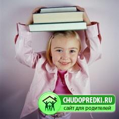 Деятельность младшего школьника