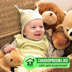 1 год 2 месяца ребёнку: