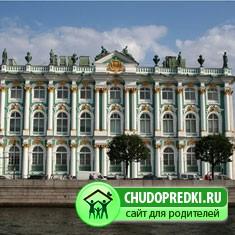 отдых в Санкт - Петербурге с детьми