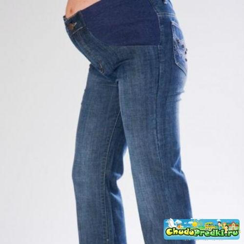 Штаны для беременных своими руками