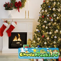 Рождественские сценарии