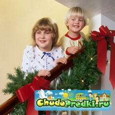 Рождественские дети
