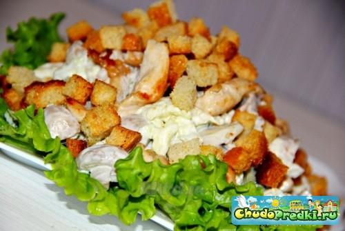Рецепт салата с грибами и куриной грудкой рецепт