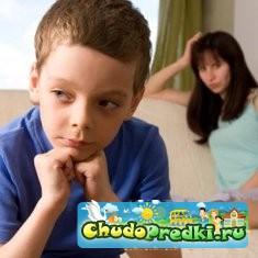 psihologija detej