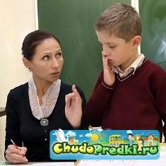 Дети с недоразвитием речи