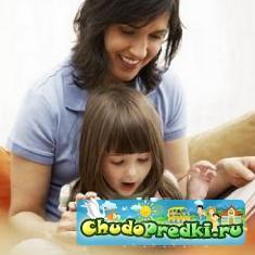 Связная речь детей дошкольного возраста