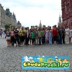 Экскурсии по Москве - столице