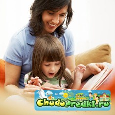 Стихи про детей