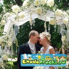 Свадьба поздравление молодым от родителей