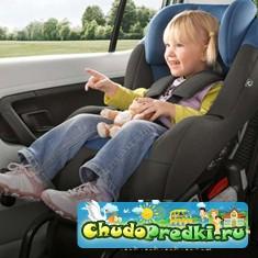 Игры для детей в машине