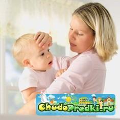 У грудного ребенка на приеме у