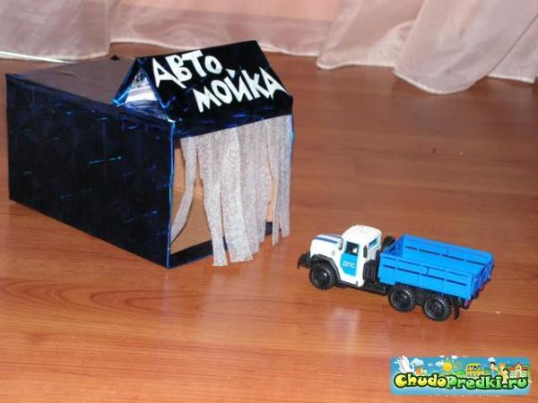 Автомойка из коробки