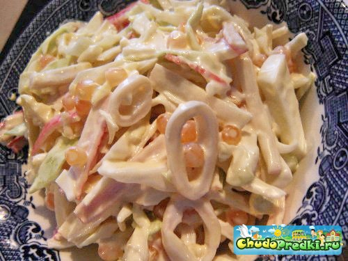 Кальмары салаты новые