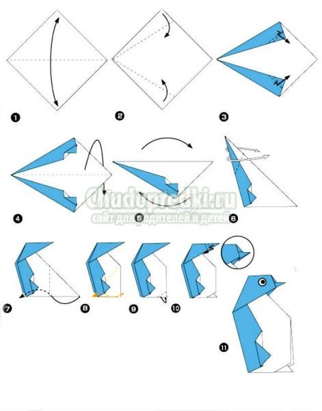 сделать «Оригами. Журавлик