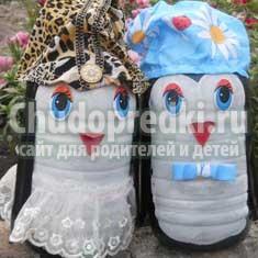 Поделки из 5 литровых пластиковых бутылок своими