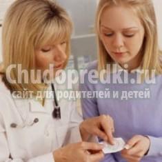 Подготовка к беременности – анализы