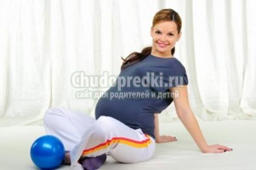 уроки гимнастики для беременных второй триместр видео