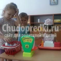 Сюжетно-ролевые игры в детском саду