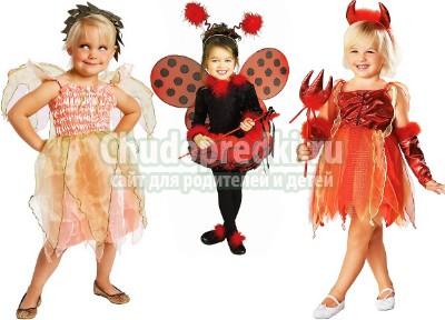 Карнавальный костюм русалка своими руками