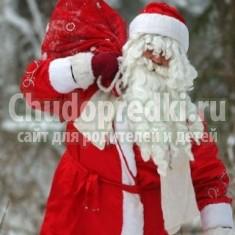 Новогодний костюм мальчику 1 год своими руками