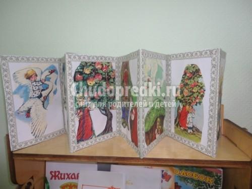 Книжки из бумаги своими руками фото