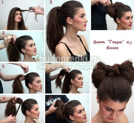 Как уложить волосы в домашних условиях с пошагово