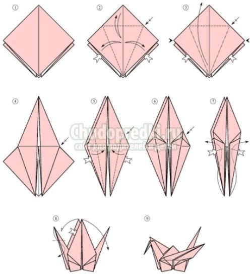 листа бумаги базовою форму