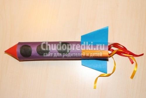 Как сделать ракету