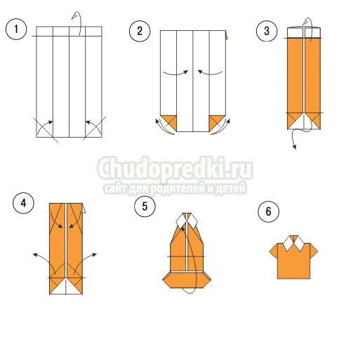 Открытки рубашка оригами