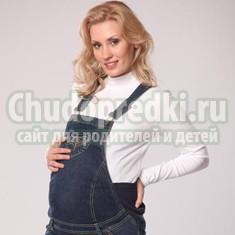 Комбинезон для беременной – выбираем самое лучшее
