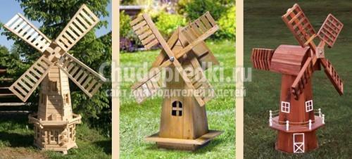 Декоративная мельница своими руками пошаговая инструкция