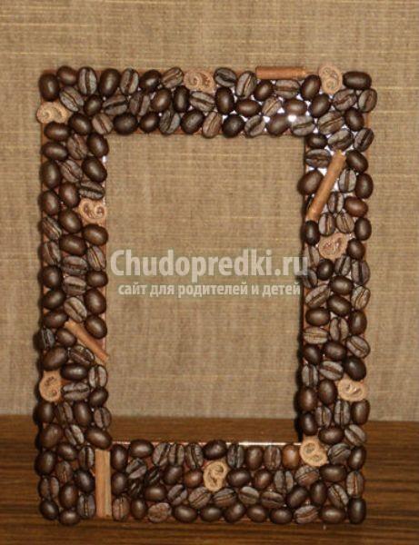 Рамки для своими руками из кофе