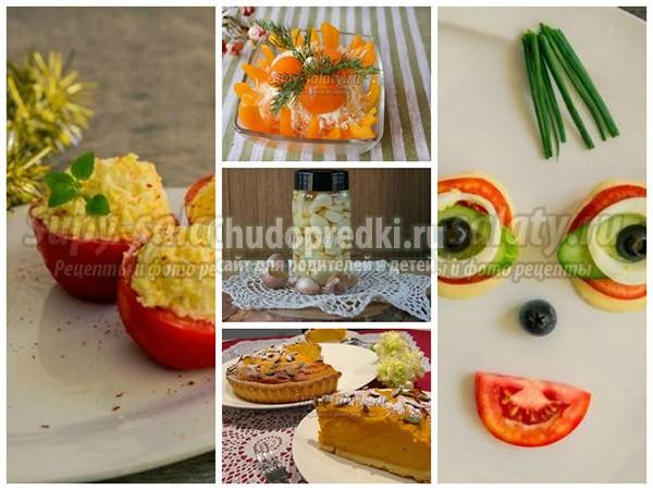 Лучшие рецепты с фото за сентябрь
